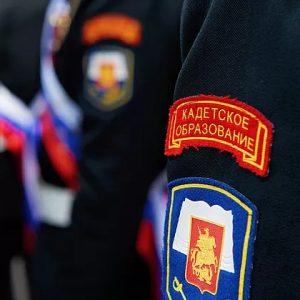 Фильм про выпускной кадетов