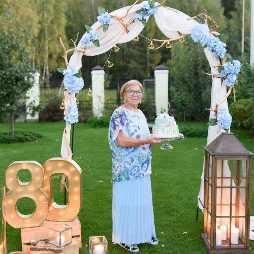 80-летие Бабушки